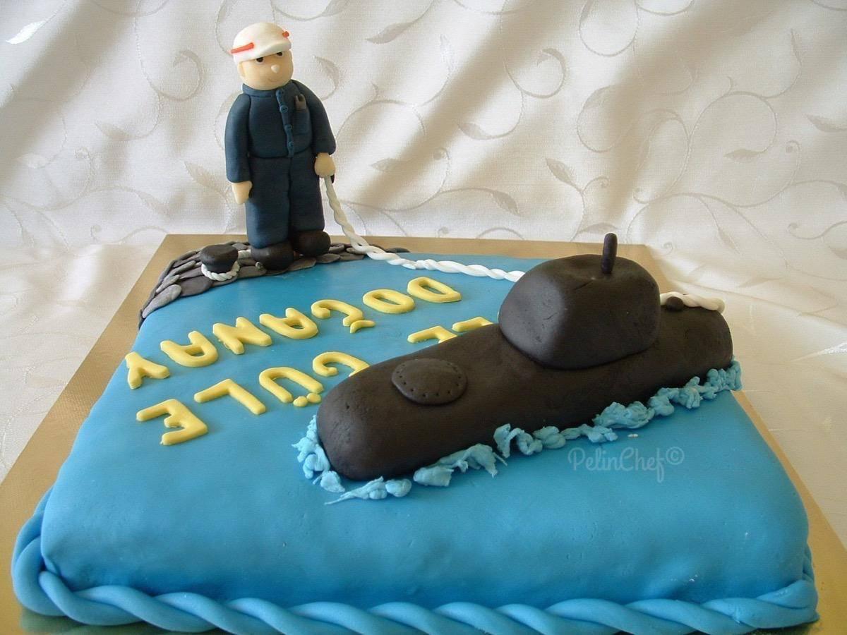 denizaltı-pastası