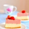 çilekli-irmik-pastası